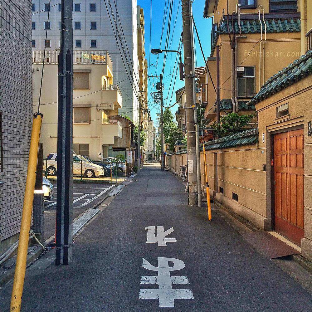 Japan Street - iPhone 5s