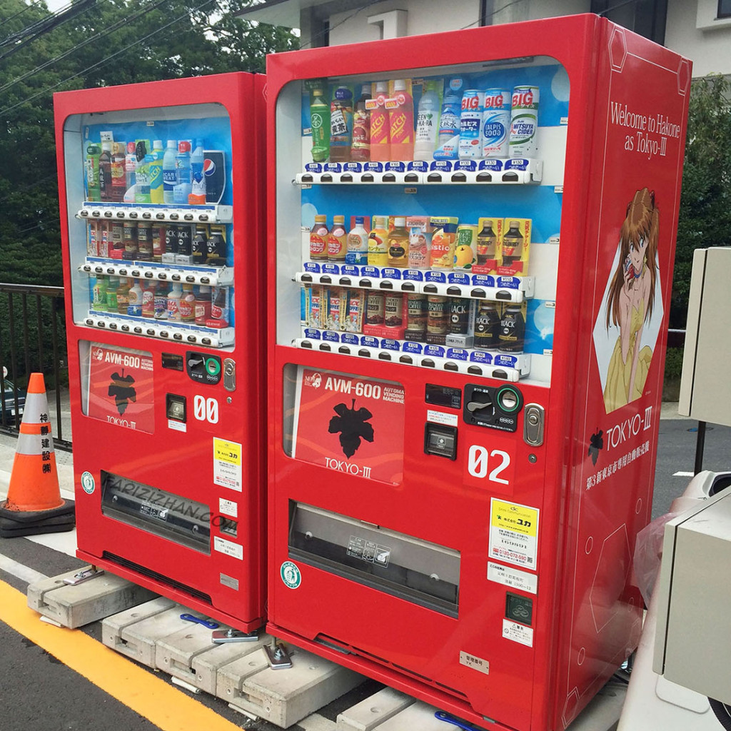 more-vending-machine