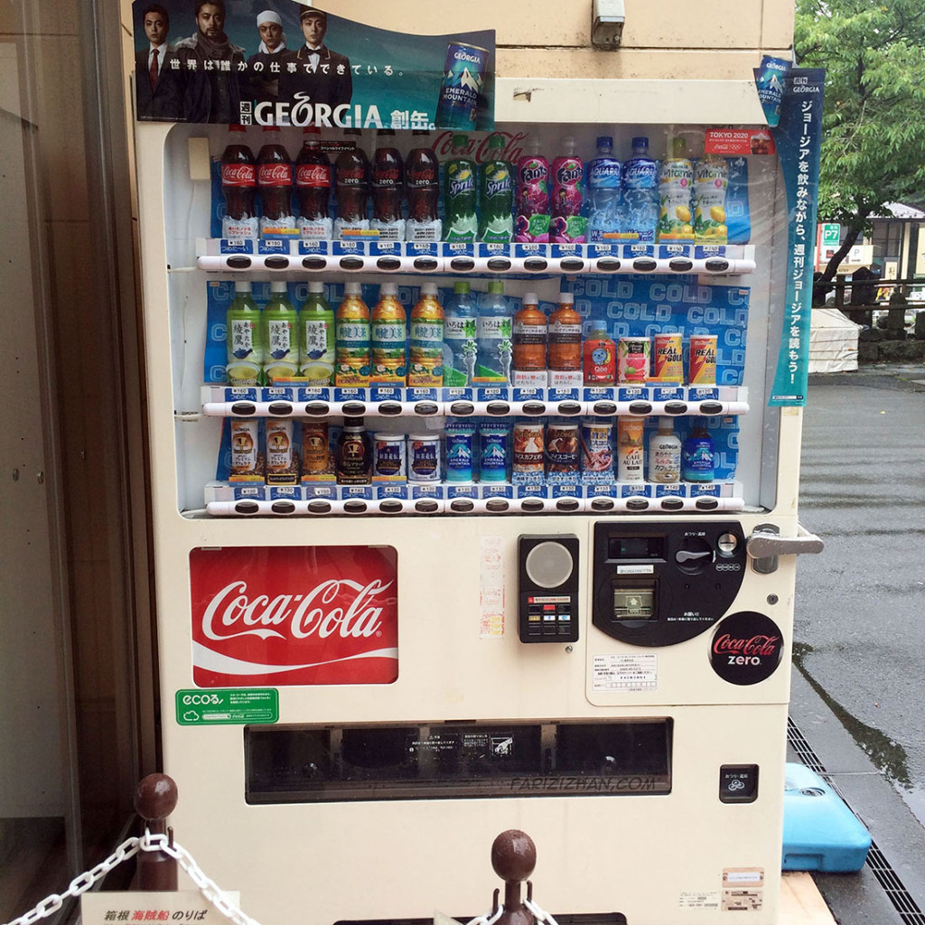 vending-machine-lagi