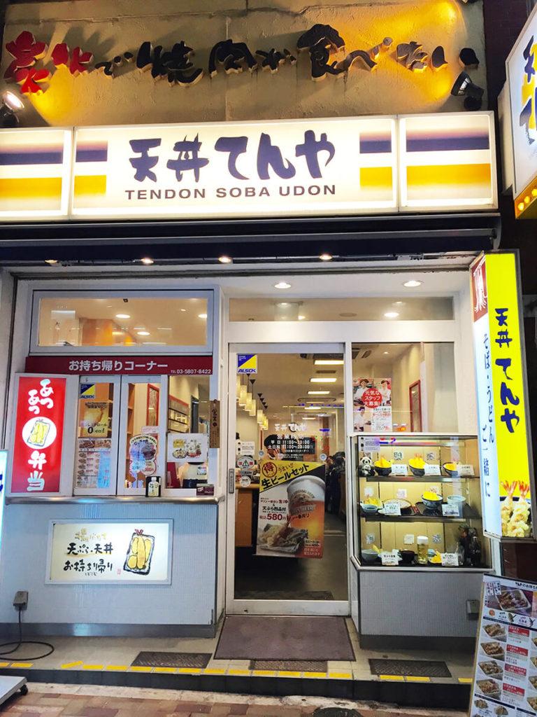 ueno-tempura-soba-udon-fariz-izhan