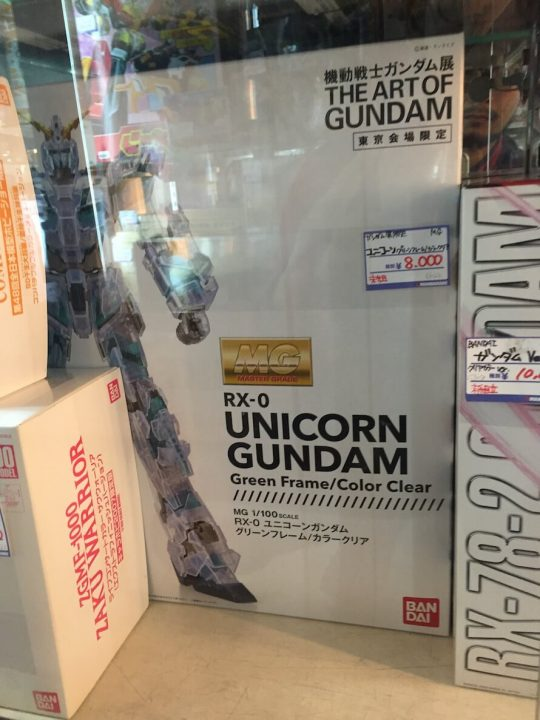 unicorn gundam clear mg mandarake