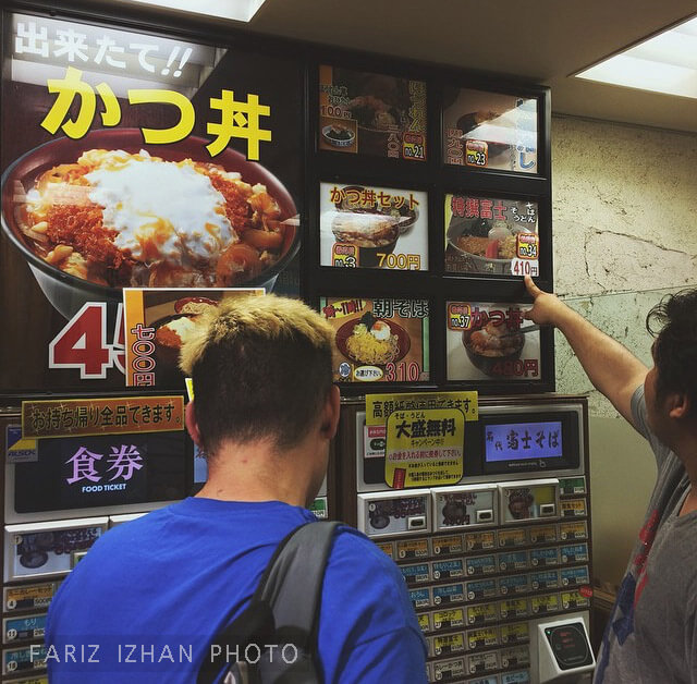late-night-supper-ueno-noodles-tokyo-2014